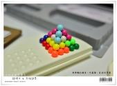 教具。龍博士金字塔  方塊謎思  火車調度:nEO_IMG_20130117 010.jpg