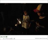 孩子們的5歲慶生party【玩仙女棒篇】:nEO_IMG_20120428 515.jpg