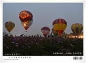 熱氣球嘉年華。走馬瀨農場。光雕音樂會:nEO_IMG_20130202 411.jpg