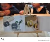 藤間+歲時亭和菓子。創意料理+日式和果子:nEO_IMG_20120324 025.jpg