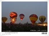 熱氣球嘉年華。走馬瀨農場。光雕音樂會:nEO_IMG_20130202 422.jpg