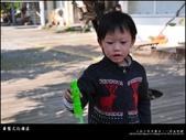 台南。蕭壠文化園區(蕭壟)好好玩:nEO_IMG_20120124 101.jpg