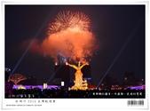 新竹 2013 台灣颩燈會 煙火篇:nEO_IMG_2.jpg