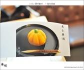 藤間+歲時亭和菓子。創意料理+日式和果子:nEO_IMG_20120324 027.jpg