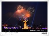 新竹 2013 台灣颩燈會 煙火篇:nEO_IMG_3.jpg