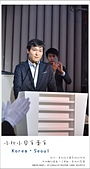 韓國首爾親子自由行。韓國婚禮,西式婚禮典雅又浪漫:nEO_IMG_20130713 367.jpg