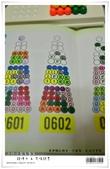 教具。龍博士金字塔  方塊謎思  火車調度:nEO_IMG_20130117 013.jpg