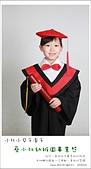 蔡小比的幼稚園畢業照:nEO_IMG_IMG_0650.jpg