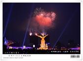 新竹 2013 台灣颩燈會 煙火篇:nEO_IMG_4.jpg