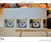 藤間+歲時亭和菓子。創意料理+日式和果子:nEO_IMG_20120324 031.jpg