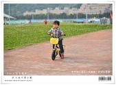 5歲(大班)小比和3歲(小班)小貝只要3小時學會騎腳踏車全紀錄,大佳河濱公園:nEO_IMG_20120625 033.jpg