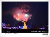 新竹 2013 台灣颩燈會 煙火篇:nEO_IMG_5.jpg