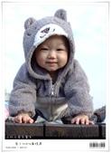 蔡小比0-6歲精選:nEO_IMG_14.jpg