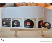 藤間+歲時亭和菓子。創意料理+日式和果子:nEO_IMG_20120324 032.jpg