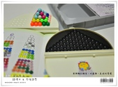 教具。龍博士金字塔  方塊謎思  火車調度:nEO_IMG_20130117 014.jpg