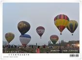 熱氣球嘉年華。走馬瀨農場。光雕音樂會:nEO_IMG_20130202 380.jpg