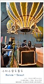 韓國首爾親子自由行。夢幻的城堡樂園~樂天世界  Lotte world 全攻略:nEO_IMG_20130711 249.jpg