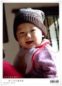 蔡小比0-6歲精選:nEO_IMG_15.jpg