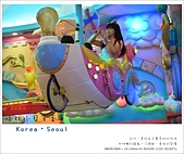 韓國首爾親子自由行。夢幻的城堡樂園~樂天世界  Lotte world 全攻略:nEO_IMG_20130711 766.jpg