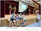 小比小貝的第一次鋼琴獨奏會:nEO_IMG_2014-07-13 040.jpg