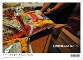 日本親子遊。京都 x 大阪。必買 + 藥妝店掃貨。戰利品篇:nEO_IMG_20120622 138.jpg
