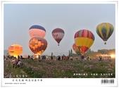 熱氣球嘉年華。走馬瀨農場。光雕音樂會:nEO_IMG_20130202 393.jpg