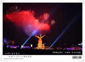 新竹 2013 台灣颩燈會 煙火篇:nEO_IMG_6.jpg