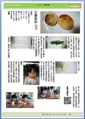 小比的暑假作業報紙一份:1488438078817.jpg