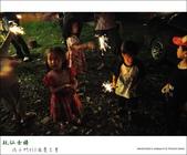 孩子們的5歲慶生party【玩仙女棒篇】:nEO_IMG_20120428 518.jpg