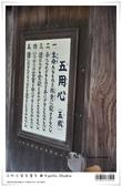 京都 x 大阪 親子遊。金閣寺 世界遺產:nEO_IMG_20120623td 532.jpg