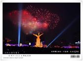 新竹 2013 台灣颩燈會 煙火篇:nEO_IMG_7.jpg