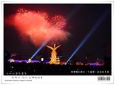 新竹 2013 台灣颩燈會 煙火篇:nEO_IMG_8.jpg