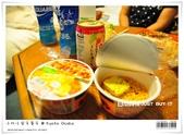 日本親子遊。京都 x 大阪。必買 + 藥妝店掃貨。戰利品篇:nEO_IMG_20120622 139.jpg