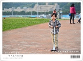 5歲(大班)小比和3歲(小班)小貝只要3小時學會騎腳踏車全紀錄,大佳河濱公園:nEO_IMG_20120625 039.jpg