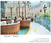 韓國首爾親子自由行。夢幻的城堡樂園~樂天世界  Lotte world 全攻略:nEO_IMG_20130711 140.jpg