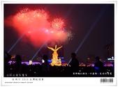 新竹 2013 台灣颩燈會 煙火篇:nEO_IMG_9.jpg