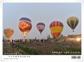 熱氣球嘉年華。走馬瀨農場。光雕音樂會:nEO_IMG_20130202 397.jpg