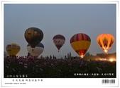 熱氣球嘉年華。走馬瀨農場。光雕音樂會:nEO_IMG_20130202 426.jpg
