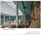 韓國首爾親子自由行。夢幻的城堡樂園~樂天世界  Lotte world 全攻略:nEO_IMG_20130711 212.jpg