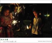 孩子們的5歲慶生party【玩仙女棒篇】:nEO_IMG_20120428 520.jpg