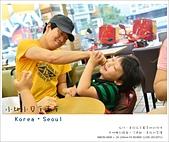 韓國首爾親子自由行。夢幻的城堡樂園~樂天世界  Lotte world 全攻略:nEO_IMG_20130711 001.jpg