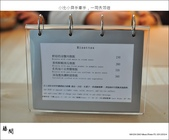 藤間+歲時亭和菓子。創意料理+日式和果子:nEO_IMG_20120324 041.jpg