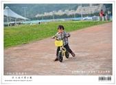 5歲(大班)小比和3歲(小班)小貝只要3小時學會騎腳踏車全紀錄,大佳河濱公園:nEO_IMG_20120625 040.jpg