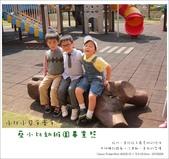 蔡小比的幼稚園畢業照:nEO_IMG_IMG_0054.jpg
