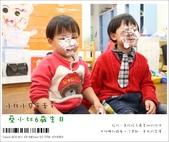 蔡小比6歲生日快樂:nEO_IMG_IMG_1.jpg