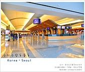 韓國首爾親子自由行。桃園機場到仁川機場 Let's go~:nEO_IMG_20130710ss 051.jpg