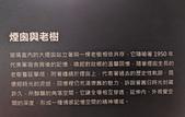 STARBUCKS  舊美軍宿舍 陽明山: