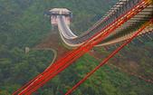 三地門 山川琉璃吊橋:
