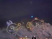 澎湖國際花火節:204850C2-12AF-4125-BF55-E8D5616A2C76_調整大小.jpg