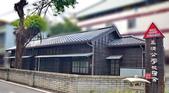 永靖公學校宿舍: